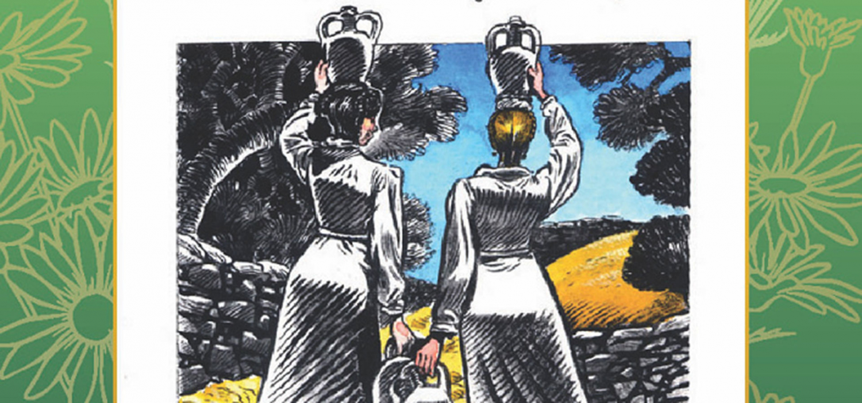 """<p><strong>In occasione della presentazione dell&rsquo;ultimo fumetto di Vincenzo Jannuzzi, &ldquo;Se la sposa &egrave; un fiore d&rsquo;aprile&rdquo;, WOW Spazio Fumetto ospita un intenso pomeriggio dedicato alla comunit&agrave; degli Arberia in Italia. Un appuntamento unico per scoprire &ndash; attraverso fumetto, musica e poesia &ndash; lingua, cultura e tradizioni di una realt&agrave; presente in Calabria fin dal 1500.</strong> <strong>&ldquo;<a target=""""_blank"""" href=""""http://vincenzojannuzzi.it/opere/opera/sposa_aprile.html"""">Se la sposa &egrave; un fiore d&rsquo;aprile</a>&rdquo;</strong> narra una delicata storia d&rsquo;amore ambientata nell&rsquo;Italia agricola degli anni Trenta, che si svolge nel calabrese Spezzano Albanese, dove dal 1500 sopravvive una enclave di albanesi fuggiti dai turchi e rimasti gelosissimi delle loro tradizioni e della loro lingua, l&rsquo;incomprensibile arb&euml;resh. Un&rsquo;opera in cui sorprendono l&rsquo;aspetto documentaristico e grafico, con una trama ispirata alla storia familiare dello stesso autore. <strong>In occasione della presentazione, WOW Spazio Fumetto ospita sabato 1&deg; giugno un pomeriggio dedicato alla storia e alla cultura della comunit&agrave; Arberia in Italia. Saranno presenti: Vincenzo Jannuzzi</strong>, autore de &ldquo;Se la sposa &egrave; un fiore d&rsquo;aprile&rdquo;, premio Emigrante 2018 per il Comune di Spezzano Albanese; <a target=""""_blank"""" href=""""https://www.felicebesostri.it/""""><strong>Felice Besostri</strong></a> (giurista, per il riconoscimento ufficiale della minoranza etno-linguistica Arb&euml;reshe in Italia); <strong>Alberto Spagnoli</strong>&nbsp;(Presidente dell&rsquo;Associazione Italia &ndash; Albania); <strong>Francesco Cosenza</strong> (Bibliotecario e promotore culturale, madrelingua). <strong>Interverranno inoltre in collegamento Damiano Guagliardi</strong> (studioso, ex assessore regione Calabria, madrelingua); <strong>Franco Marchian&ograve;</strong> (insegnante, cultore della mater"""