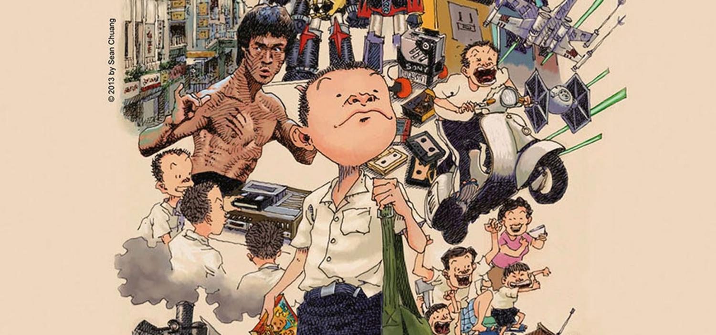 """<p><strong><a target=""""_blank"""" href=""""https://www.addeditore.it/catalogo/sean-chuang-%E5%B0%8F%E8%8E%8A-i-miei-anni-80-a-taiwan/""""><em>I miei anni &rsquo;80 a Taiwan</em></a> &egrave; una nostalgica storia di formazione che racconta con sguardo cinematografico gli anni Ottanta</strong>, i suoi culti e manie come Bruce Lee, Mazinga e i robottoni giapponesi, la breakdance, senza tralasciare i forti condizionamenti della politica e delle restrizioni alla libert&agrave; imposte dalla legge marziale. A quei tempi Taiwan era tappezzata di manifesti che inneggiavano alla riconquista della Cina. Al cinema, prima di ogni spettacolo, ci si doveva alzare e cantare l&rsquo;inno nazionale. Verso la fine degli anni Ottanta le cose iniziarono a cambiare, la gente scese in piazza per protestare e si arriv&ograve; addirittura a delle colluttazioni tra politici in Parlamento. In parallelo, le strade furono invase di VHS pirata e spuntarono un po&rsquo; ovunque baracchini della birra affollati di persone&hellip; I dodici episodi che compongono questo fumetto immergono il lettore nelle strade di Taipei e della provincia taiwanese, nei cortili delle case, nei cinema, nelle scuole, seguendo interminabili partite di baseball, combattimenti kung fu e le crisi d&rsquo;ansia ricorrenti che il severo sistema scolastico cinese provoca al protagonista. <strong>Marted&igrave; 6 novembre l&#39;autore Sean Chuang sar&agrave; a WOW Spazio Fumetto per presentare la versione italiana del fumetto, edita da <a target=""""_blank"""" href=""""https://www.addeditore.it/"""">add editore</a></strong>.<strong> All&#39;incontro interverr&agrave; <a target=""""_blank"""" href=""""https://www.canicola.net/2018/03/26/vincenzo-filosa/"""">Vincenzo Filosa</a></strong>, fumettista e traduttore dal giapponese, oltre a essere&nbsp;tra i maggiori divulgatori del Manga e del fumetto alternativo&nbsp;nipponico in Italia. Nei&nbsp;suoi <em>Viaggio a Tokyo</em> (Canicola, 2015) e <em>Figlio unico</em> (Canicola, 2017) ha affrontato, con il suo stil"""