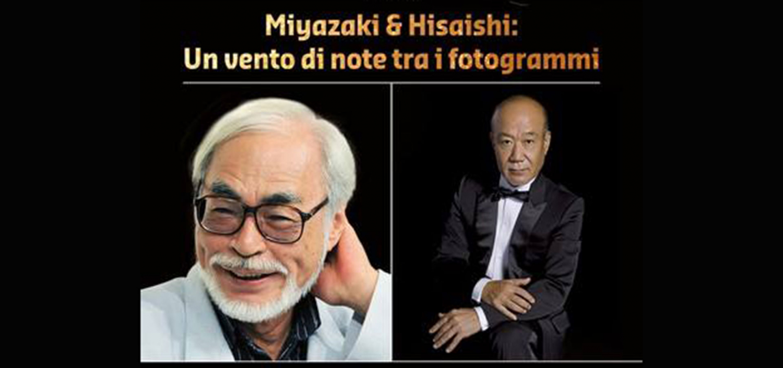 """<p>Riscopriamo dieci capolavori di Hayao Miyazaki grazie alle musiche firmate dal pluripremiato compositore Joe Hisaishi, in un appuntamento speciale organizzato in collaborazione con <a target=""""_blank"""" href=""""http://www.colonnesonore.net/"""">ColonneSonore.net</a> - prima ed unica rivista di musica per immagini. Un incontro unico per riscoprire la magia di una delle pi&ugrave; grandi collaborazioni artistiche in occasione della messa in onda, in esclusiva, di 22 film dello Studio Ghibli nell&rsquo;ambito della rassegna &ldquo;La serata incantata&rdquo; in programma da Novembre su Premium Cinema. Il pubblico sar&agrave; guidato in un viaggio approfondito attraverso l&rsquo;opera scritta dal compositore Joe Hisaishi per i film dell&rsquo;amico Miyazaki. Grazie all&rsquo;ausilio di esempi audio e video verranno analizzati gli aspetti principali di uno dei pi&ugrave; grandi sodalizi della musica per film degli ultimi anni e sar&agrave; approfondita la figura del pluripremiato compositore giapponese, vincitore per ben sette volte dell&rsquo;equivalente del premio Oscar per la miglior colonna sonora. Verranno ripercorse le partiture di Nausica&auml; nella valle del vento (1984), Laputa &ndash; Il castello nel cielo (1986), Il mio vicino Totoro (1988), Kiki consegne a domicilio (1989), Porco Rosso (1992), Principessa Mononoke (1997), La citt&agrave; incantata (2001), Il castello errante di Howl (2004), Ponyo sulla scogliera (2008) e Si alza il vento (2013). Film magici frutto dell&rsquo;opera di due grandi artisti, capolavori indimenticabili che saranno trasmessi da Premium Cinema ogni mercoled&igrave; a partire dal 18 novembre. Gli interventi sono a cura del direttore di ColonneSonore.net Massimo Privitera.</p>"""