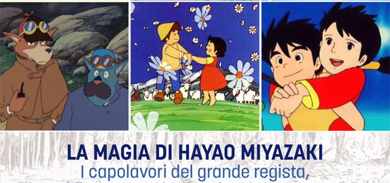 <p><em>Il mio vicino Totoro</em>, <em>La citt&agrave; incantata</em>, <em>La storia della principessa splendente</em> sono alcuni dei film targati <strong>Studio Ghibli</strong> che hanno definitivamente portato l&rsquo;animazione giapponese al successo internazionale. Sinonimo di eccellenza tecnica, lo Studio Ghibli &egrave; artefice di un&rsquo;<strong>idea di cinema incantata e meravigliosa</strong>, grazie alle sue narrazioni struggenti che uniscono arte e botteghino, scrittura e immagine, realizzate con cura maniacale e attenzione a colore, linea, dettagli. I suoi fondatori sono due &ldquo;giganti&rdquo; dell&#39;animazione, <strong>Hayao Miyazaki</strong> e <strong>Isao Takahata</strong>. I due registi e animatori iniziano a influenzare il mondo dell&#39;animazione ben prima di girare i loro successi. Partecipano infatti alla produzione di <em>Heidi</em>, <em>Anna dai capelli rossi</em> e <em>Lupin III</em> a fine anni Settanta, serie che avranno un enorme successo in Italia negli <strong>anni Ottanta</strong>, quando arrivano da noi insieme alla prima opera personale di Miyazaki, la serie <em>Conan il ragazzo del futuro</em>, in cui sono gi&agrave; presenti tutti gli aspetti principali della sua poetica, come l&#39;ecologia, l&#39;avversione per la tecnologia e il fascino per le civilt&agrave; perdute e misteriose. Nel 1982 il regista collabora poi con lo Studio Pagot per la serie<em> Il fiuto di Sherlock Holmes</em>, coprodotta dalla Rai, esperienza durante la quale nascer&agrave; l&#39;amicizia con <strong>Marco Pagot</strong>, che omagger&agrave; dando il suo nome al protagonista di <em>Porco Rosso</em>. Il 1984 &egrave; l&#39;anno di <em>Nausica&auml; della Valle del vento</em>, lungometraggio diretto da Miyazaki e prodotto da Takahata, primo tassello di quello che negli anni seguenti diventer&agrave; lo <strong>Studio Ghibli</strong>, luogo di nascita di capolavori come <em>Laputa &ndash; Castello nel cielo</em> (1986), <em>Il mio vicino Totoro</em> (198